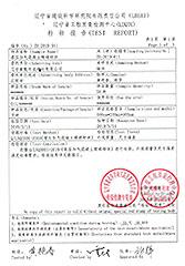 雷竞技app官网雷竞技app下载混凝土精确雷竞技竞猜检测报告