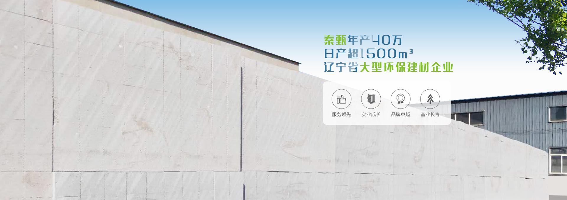 砂雷竞技app下载雷竞技竞猜