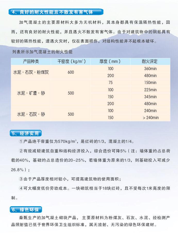 砂雷竞技app下载雷竞技竞猜公司